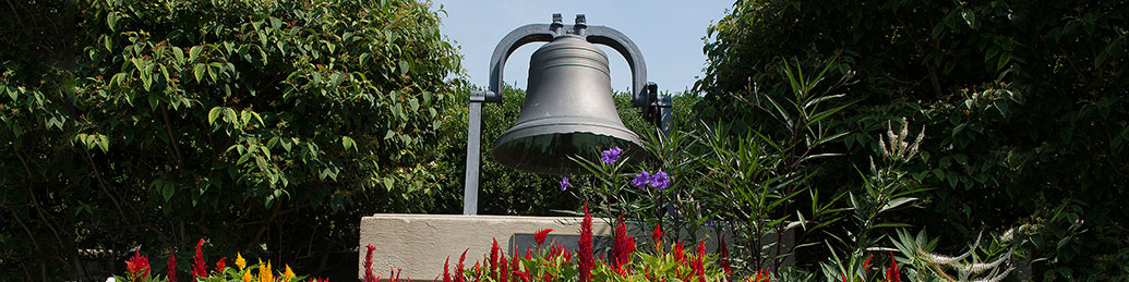 Illinois State University Campus Bell